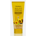 Deoproce Reliff Perfume Body Scrub Wash Yellow 200g - Скраб с маслом семян подсолнуха